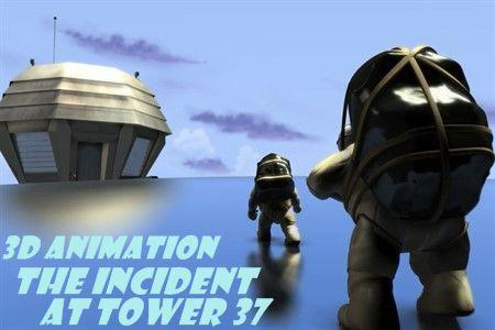 Башня 37 (10 мин)
