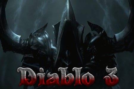 Diablo 3 (26 мин)