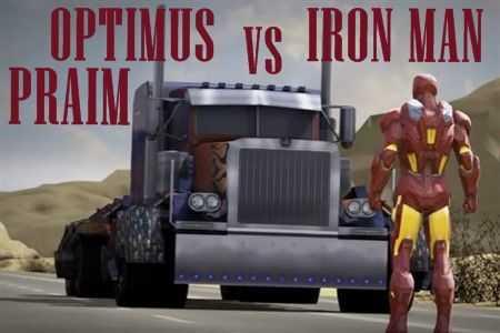 Оптимус Прайм против Железного Человека ( 6 мин)