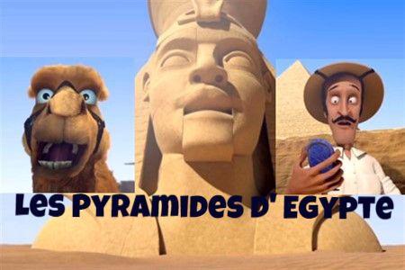 Пирамиды Египта (3 мин)