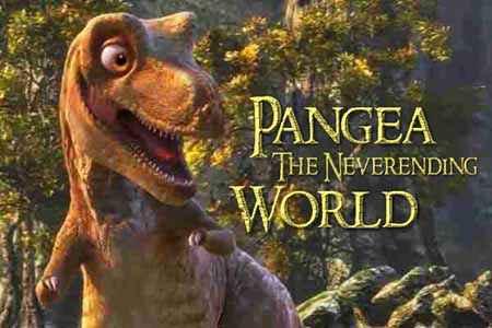 Пангея – Бесконечный Мир (7 мин)