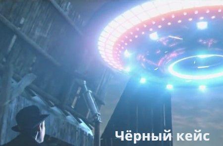 Чёрный кейс (8 мин)