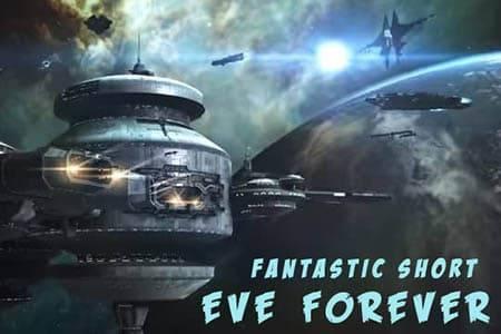 Ева навсегда / Eve forever (12 мин)