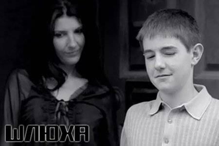 Шлюха / Hoor (3 мин)