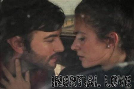 Инерция любви / Inertial love (6 мин)