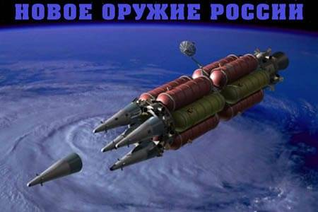 Новое оружие России (8 мин)